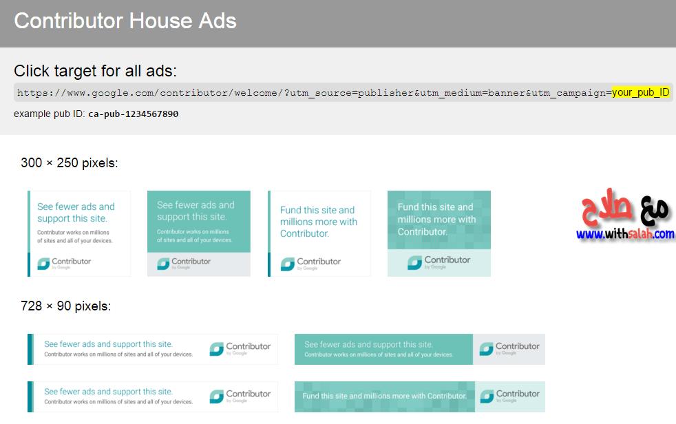 Contributor House Ads